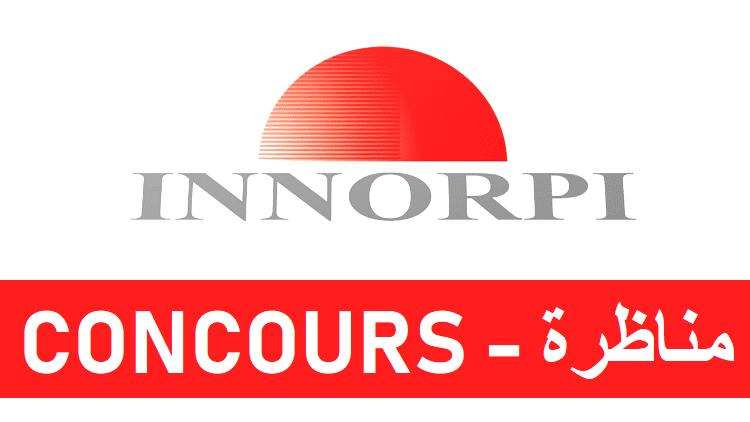 L'Institut National de la Normalisation et de la Propriété Industrielle (INNORPI) recrute