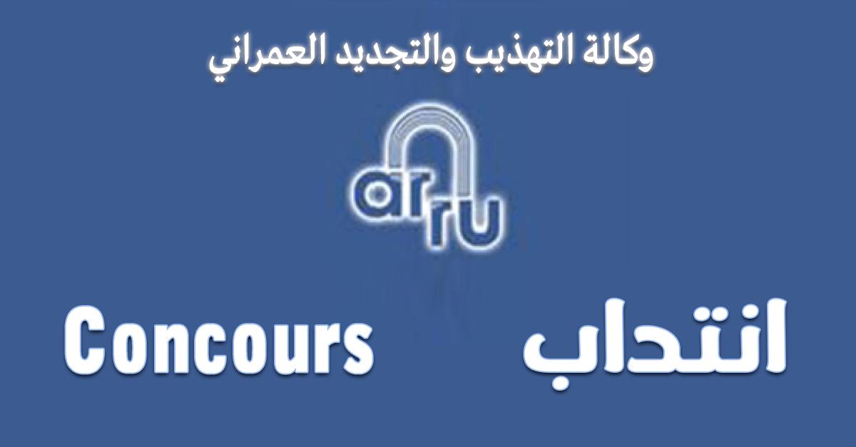 Concours CNSS: Résultat Préliminaire pour le concours de recrutement des agents et des cadres