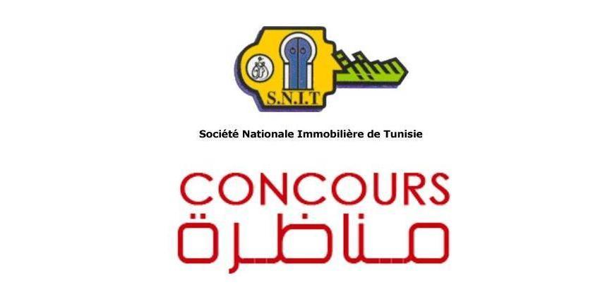Concours Ministère de la Jeunesse et des Sports Tunisien pour le recrutement de 607 enseignants