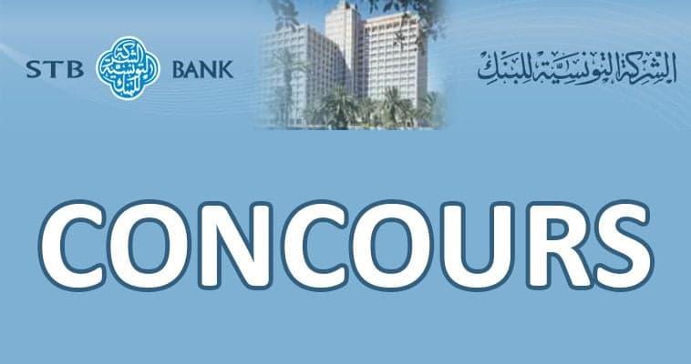 مناظرة الشركة التونسية للبنك STB لإنتداب 99 عامل وعون