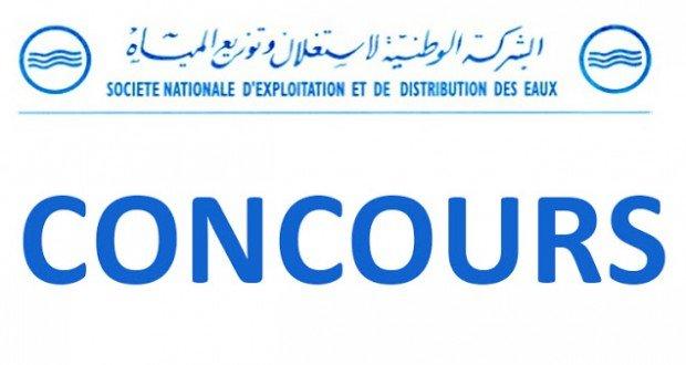 مناظرة الشركة الوطنية لإستغلال و توزيع المياه - Concours SONEDE
