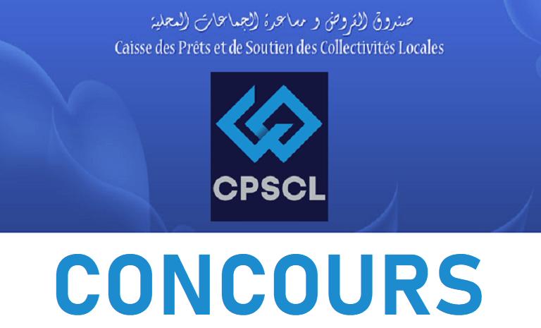 مناظرة صندوق القروض ومساعدة الجماعات المحلية: النتائج الأولية