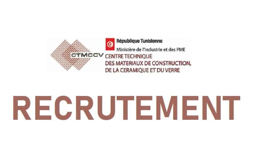 Le Centre Technique des Matériaux de Construction de la Céramique et du Verre recrute