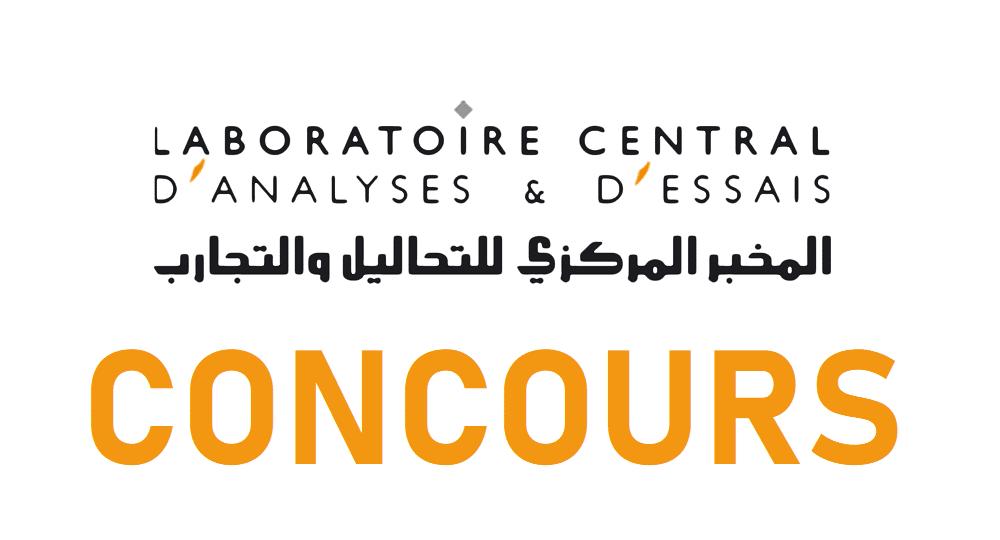 laboratoire centrale d'analyse et d'essai tunisie