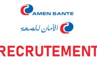 Clinique el Amen recrute Plusieurs Profils