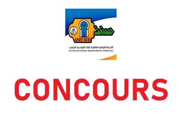 مناظرة الشركة العقاريّة للبلاد التونسيّة لانتداب إطارات وأعوان - Concours SNIT