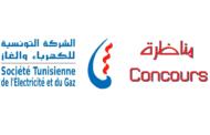 مناظرات الإنتداب الخارجي للشركة التونسية للكهرباء والغاز – Concours STEG