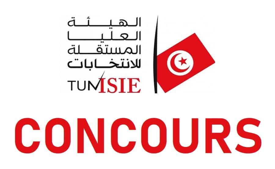 الهيئة العليا المستقلة للانتخابات - ISIE