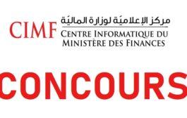 مناظرة مركز الإعلاميّة لوزارة المالية لإنتداب أعوان في خطة كاتب(ة)