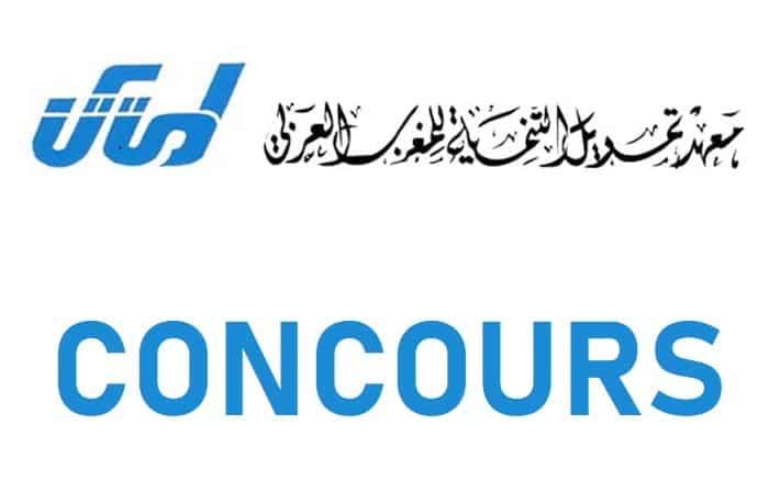 Concours de recrutement de la 38 ème promotion dédiée exclusivement au secteur de l'assurance aurpès de l'IFID.