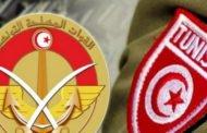 وزارة الدفاع الوطني; الخدمة الوطنية: بلاغ لمواليد سنة 2000