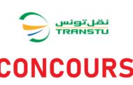 مناظرة شركة نقل تونس لانتداب 41 سائق مترو مستوى باكالوريا
