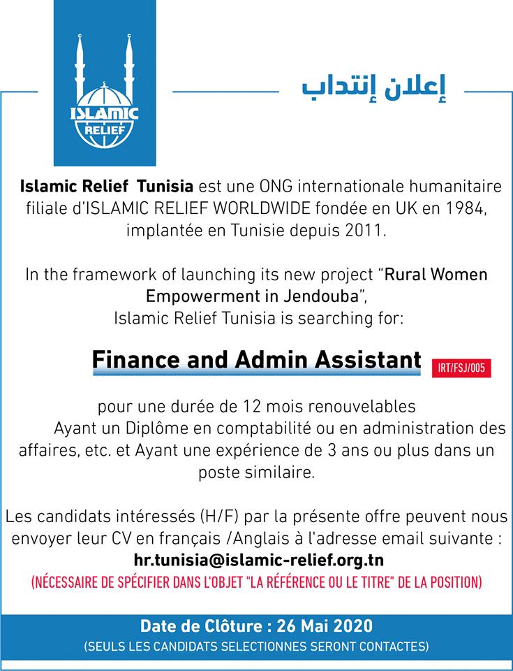 1 - منظمة الإغاثة الإسلامية تنتدب  عدة إختصاصات