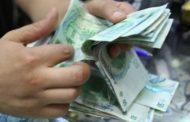 بلاغ حول صرف منحة 200 دينار بداية من يوم الأربعاء 06 ماي 2020