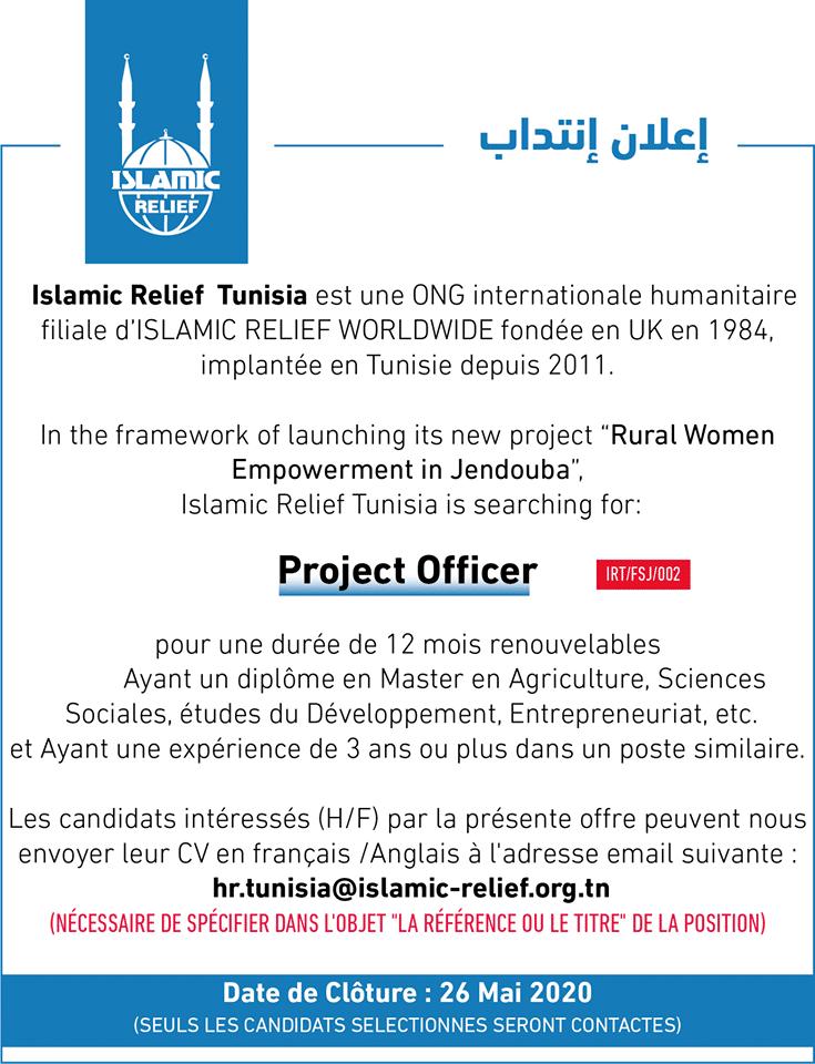 4 - منظمة الإغاثة الإسلامية تنتدب  عدة إختصاصات