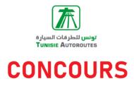 نتائج مناظرة شركة تونس للطرقات السيارة لانتداب 15 عامل