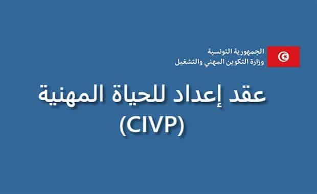Contrat CIVP
