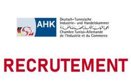 l'AHK Tunisie rerute plusieurs profils