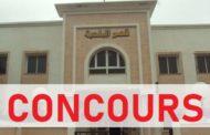 بلدية سيدي بنور تفتح باب الترشح للانتداب