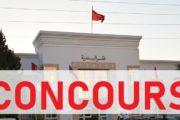 مناظرة بلدية قرمدة لانتداب أعوان واطارات