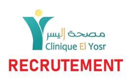 Clinique EL Yosr recrute des Techniciens