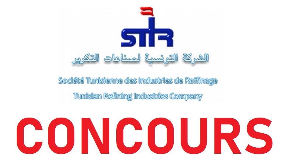 الشركة التونسية لصناعات التكرير STIR